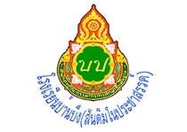 logo-banbueng-min